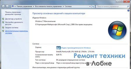 Настройка удалённого рабочего стола на windows 7
